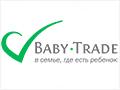 logo baby trade 120x90