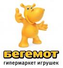 Гипермаркет БЕГЕМОТ ФТС