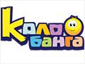 logo kolobanga 120x90