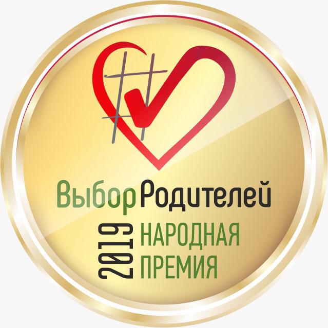 logo VR2019 120x90