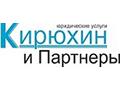logo KP 120x90