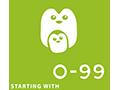 11999 logo