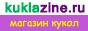 Kuklazine.ru